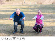 Купить «Дедушка с внучкой делают зарядку», фото № 814276, снято 12 апреля 2009 г. (c) Майя Крученкова / Фотобанк Лори