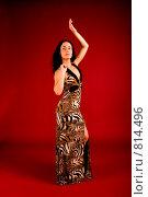 Купить «Танцующая красивая женщина в вечернем платье», фото № 814496, снято 25 февраля 2009 г. (c) Олег Тыщенко / Фотобанк Лори