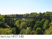 Купить «Мост Адольфа, г. Люксембург, Люксембург», фото № 817140, снято 8 мая 2008 г. (c) Denis Kh. / Фотобанк Лори