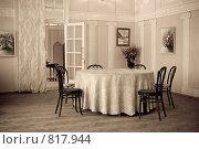 Ретро столовая. Стоковое фото, фотограф Кузнецов Сергей / Фотобанк Лори