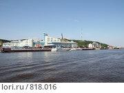 Речной и автовокзал в г. Ханты-Мансийск (2008 год). Стоковое фото, фотограф Сергей Бахадиров / Фотобанк Лори