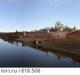 Купить «Панорама. Вид на Успенский собор и крепостную стену, г. Смоленск», фото № 818508, снято 7 апреля 2009 г. (c) Denis Kh. / Фотобанк Лори