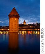 Водонапорная башня в реке, Люцерне, Швейцария (2008 год). Стоковое фото, фотограф Aleksey Trefilov / Фотобанк Лори