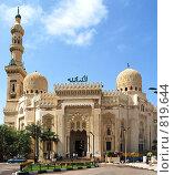 Купить «Мечеть. Александрия», фото № 819644, снято 25 апреля 2008 г. (c) Игорь Жильчиков / Фотобанк Лори