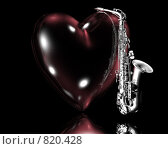 Купить «Сердце и саксофон», иллюстрация № 820428 (c) Alperium / Фотобанк Лори