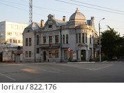 Купить «Здание Калужского ЗАГСа», фото № 822176, снято 4 сентября 2008 г. (c) Дятлов Антон / Фотобанк Лори