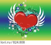Валентинка – жизнерадостное сердце с крыльями на ярком цветном фоне (иллюстрация) Стоковая иллюстрация, иллюстратор Светлана Привезенцева / Фотобанк Лори