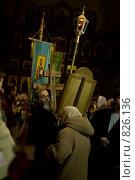 Купить «Перед крестным Ходом», фото № 826136, снято 18 апреля 2009 г. (c) Старкова Ольга / Фотобанк Лори