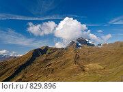 Горный хребет в Альпах (2008 год). Стоковое фото, фотограф Aleksey Trefilov / Фотобанк Лори