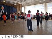 Детский танцевальный конкурс (2009 год). Редакционное фото, фотограф Юлия Букликова / Фотобанк Лори