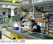 Купить «Скучающий кассир универсама», фото № 831280, снято 8 октября 2008 г. (c) Александр Подшивалов / Фотобанк Лори