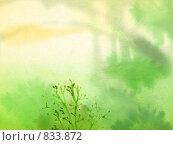 Акварельный фон. Стоковое фото, фотограф Наталия Печёрских / Фотобанк Лори