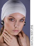 Девушка с ярким макияжем. Стоковое фото, фотограф Кувшинников Павел / Фотобанк Лори