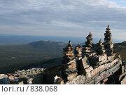Обо на вершине горы Иремель. Стоковое фото, фотограф Соловова Валентина Олеговна / Фотобанк Лори