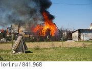 Купить «Пожар в садовом товариществе», фото № 841968, снято 2 мая 2009 г. (c) ZitsArt / Фотобанк Лори