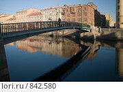 Купить «Коломенский мост через канал Грибоедова. Санкт-Петербург», эксклюзивное фото № 842580, снято 1 мая 2009 г. (c) Александр Алексеев / Фотобанк Лори