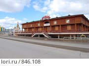 Якутск. Старый Город (2009 год). Редакционное фото, фотограф Юрий Бульший / Фотобанк Лори