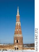 Купить «Коломна, Башня Богоявленского Старо-Голутвин мужского монастыря», фото № 847372, снято 22 февраля 2009 г. (c) Валерий Лисейкин / Фотобанк Лори