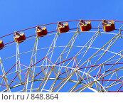 Чертово колесо. Стоковое фото, фотограф Александр Давыдов / Фотобанк Лори