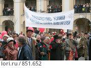 День Победы! (2007 год). Редакционное фото, фотограф Ehduard Khabirov / Фотобанк Лори