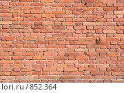 Купить «Старая кирпичная стена», фото № 852364, снято 21 января 2018 г. (c) Александр Fanfo / Фотобанк Лори
