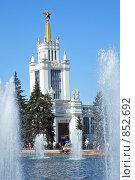Купить «Один из павильонов ВВЦ. Москва», фото № 852692, снято 1 мая 2009 г. (c) Пиневич Геннадий Александрович / Фотобанк Лори