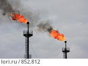 Купить «Сжигание попутного газа», фото № 852812, снято 7 мая 2009 г. (c) Анатолий Ефимов / Фотобанк Лори