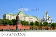 Самолеты над Кремлем, парад 9 мая (2009 год). Стоковое фото, фотограф Борис Никитин / Фотобанк Лори