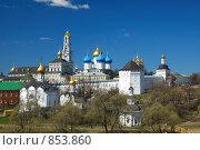 Вид на Троице-Сергиеву Лавру со смотровой площадки (2009 год). Стоковое фото, фотограф Сергей / Фотобанк Лори