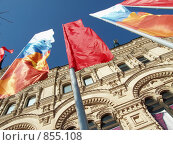 Купить «Москва, Красная площадь, флаги», эксклюзивное фото № 855108, снято 22 июля 2018 г. (c) Дмитрий Неумоин / Фотобанк Лори
