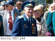 Купить «Военный парад, 9 мая 2009 года. Севастополь, Украина», фото № 857244, снято 9 мая 2009 г. (c) Павел Вахрушев / Фотобанк Лори