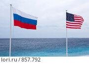 Купить «Флаги России и США развеваются на морском побережье», фото № 857792, снято 25 апреля 2009 г. (c) Сергей Шустов / Фотобанк Лори