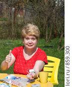 Купить «Давление в норме!», фото № 859300, снято 10 мая 2009 г. (c) Николай Коржов / Фотобанк Лори