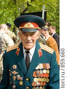 Ветеран. Редакционное фото, фотограф Кира Малиновская / Фотобанк Лори