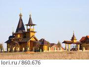 Купить «Храм Архангела Михаила. Россия», фото № 860676, снято 3 мая 2009 г. (c) sav / Фотобанк Лори