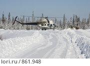 Купить «Вертолёт на таёжной площадке», фото № 861948, снято 21 апреля 2009 г. (c) Анатолий Ефимов / Фотобанк Лори