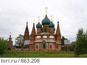 Купить «Ярославль. Церковь Иоанна Златоуста в Коровниках», фото № 863208, снято 3 августа 2008 г. (c) Julia Nelson / Фотобанк Лори