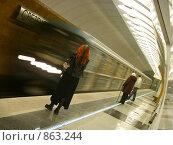 Купить «Прибытие поезда на станцию метро Сретенская», фото № 863244, снято 14 февраля 2008 г. (c) Shawn A. Nelson / Фотобанк Лори