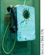 Купить «Старый таксофон», фото № 864176, снято 14 мая 2009 г. (c) Сергей Лаврентьев / Фотобанк Лори