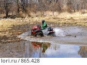 Купить «Квадроцикл пересекает болото», фото № 865428, снято 25 апреля 2009 г. (c) Андрияшкин Александр / Фотобанк Лори