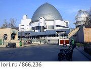 Купить «Московский планетарий, вид с территории зоопарка», эксклюзивное фото № 866236, снято 28 апреля 2009 г. (c) Журавлев Андрей / Фотобанк Лори