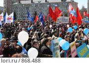 Купить «1 мая. Митинг. Рыбинск», фото № 868488, снято 1 мая 2009 г. (c) Антон Корнилов / Фотобанк Лори