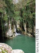 Один из трех Агурских водопадов (Сочи) (2008 год). Редакционное фото, фотограф Смыгина Татьяна / Фотобанк Лори