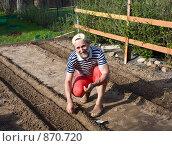 Купить «Работы на дачном участке. Посев овощных культур по методу Митлайдера», фото № 870720, снято 10 мая 2009 г. (c) Николай Коржов / Фотобанк Лори
