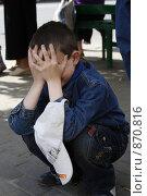 Купить «Мальчик», фото № 870816, снято 9 мая 2009 г. (c) Олег Гуличев / Фотобанк Лори