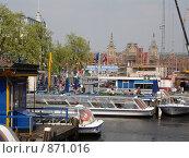 Порт в Амстердаме (2006 год). Редакционное фото, фотограф Евгения Кускова / Фотобанк Лори