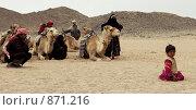 В деревне бедуинов. Редакционное фото, фотограф Калинина Алиса / Фотобанк Лори