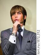 Купить «Сергей Зверев», фото № 872312, снято 15 мая 2009 г. (c) Алина Акимова / Фотобанк Лори