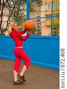 Купить «Девушка с баскетбольным мячом на спортивной площадке», фото № 872408, снято 5 мая 2009 г. (c) Олег Тыщенко / Фотобанк Лори