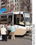 Купить «Московский трамвай», фото № 873760, снято 27 апреля 2009 г. (c) urchin / Фотобанк Лори